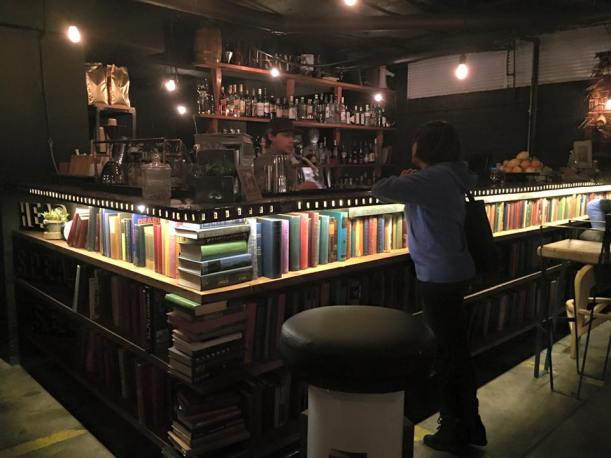 The book-lined bar