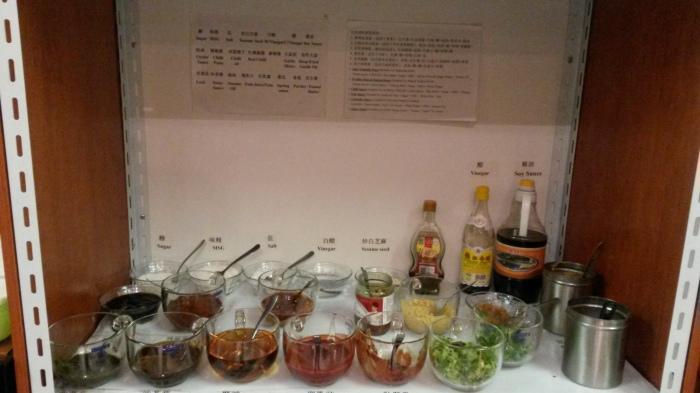 The sauce corner